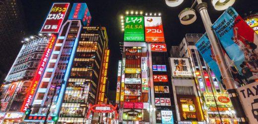 Faça Um Tour Virtual Por Tóquio