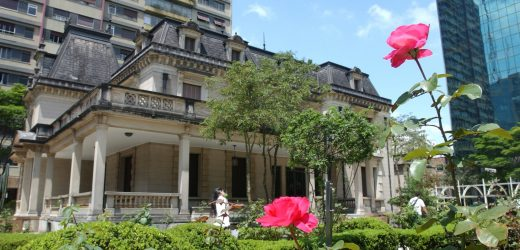 Instituições Da Secretaria De Cultura Participam Da #MuseumWeek