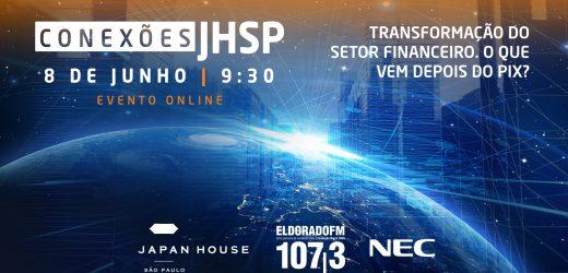 Japan House São Paulo promove webinar sobre as transformações digitais no setor financeiro