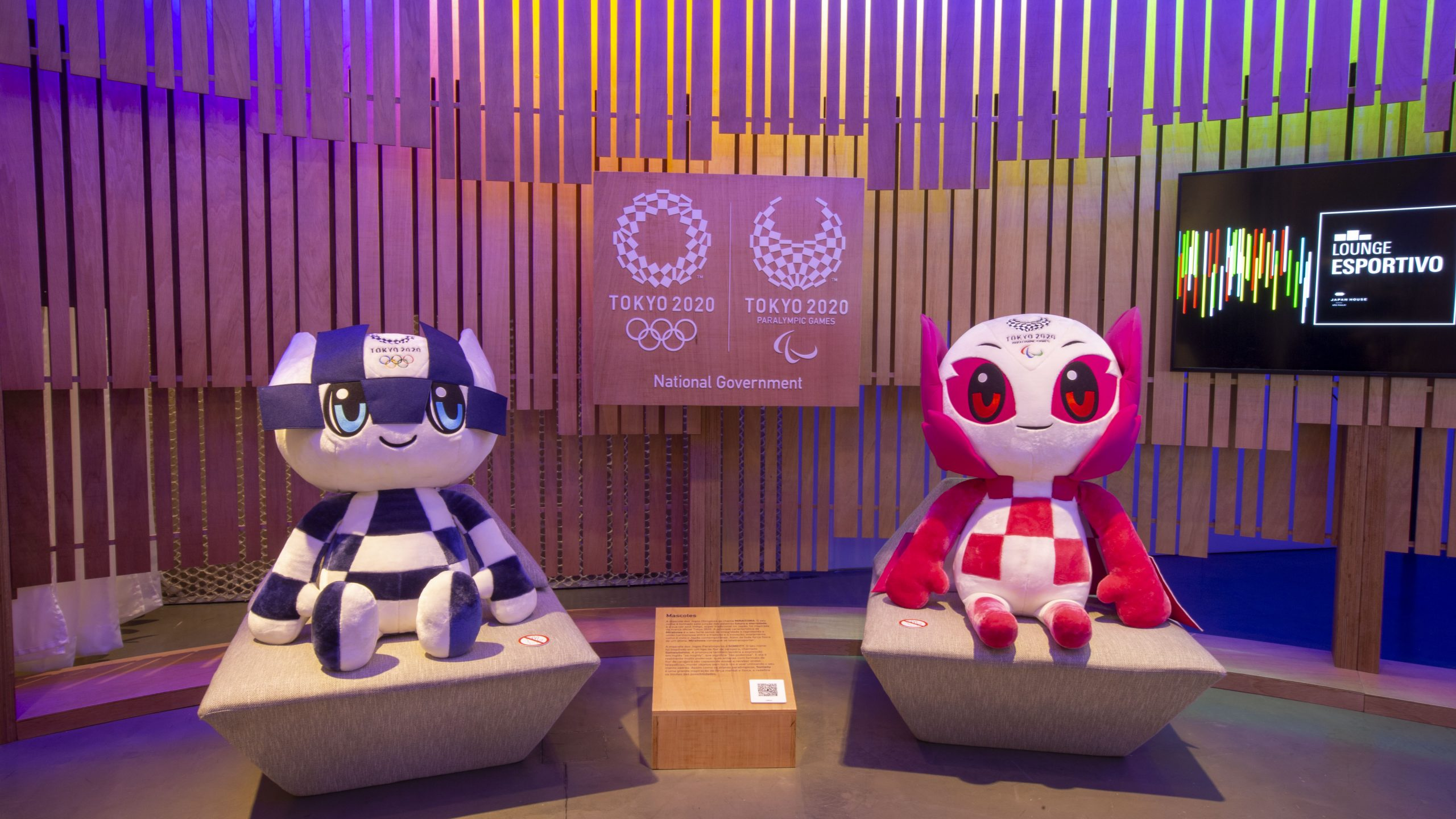 JAPAN HOUSE SÃO PAULO abre nova exposição amanhã 20/07
