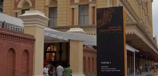 Em parceria com o projeto Birico, Museu da Língua Portuguesa promove atividades socioculturais para a vizinhança